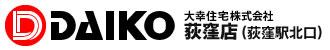 中央線荻窪駅北口すぐ大幸住宅荻窪店の賃貸アパート、賃貸マンション情報サイト